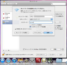 WiMAX、イーモバイル、FOMA回線端末レンタルサイトe-caのイーカくんブログ