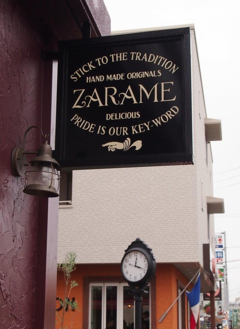 『ZARAME ドーナツ』 日進竹の山店♪   名古屋お菓子教室シュー ...