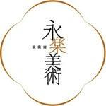 名古屋の大須のピッツェリアクーリオ日記
