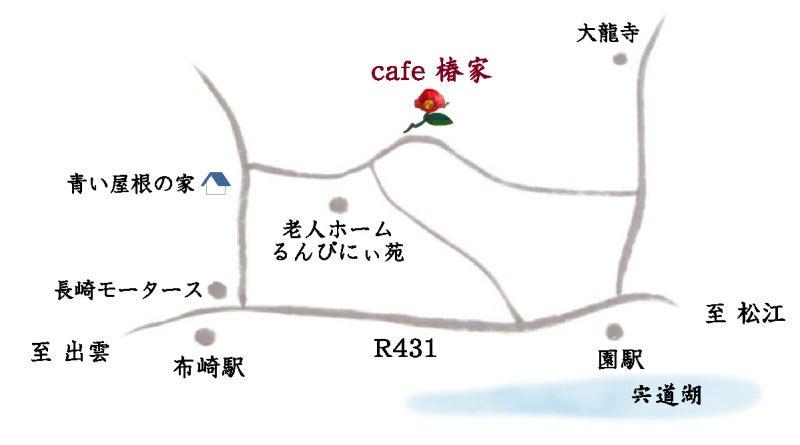 cafe椿家 ~ ゆるり、大人時間 ~