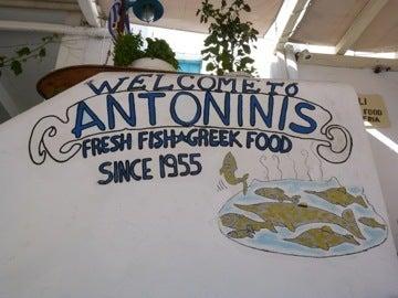 アントニーニの店