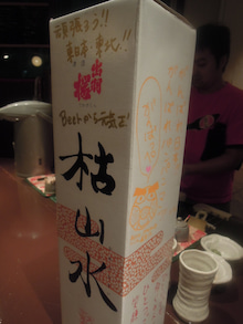 """☆""""なお@カタラタス""""のビールバー経営とバレーボールCoach日記☆"""