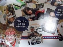 $ケンのブログ    ニイタカヤマノボレ!