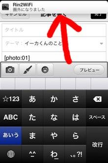 WiMAX、イーモバイル、FOMA回線端末レンタルサイトe-caのイーカくんブログ-ipodfile.jpg