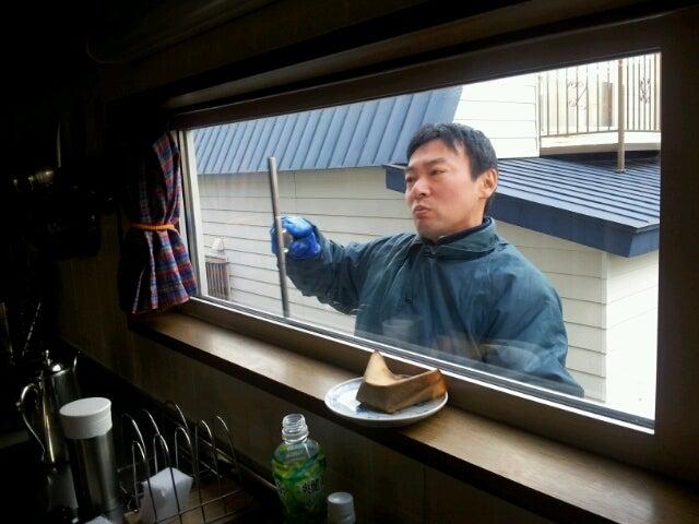 $歩き人ふみの徒歩世界旅行 日本・台湾編-窓ガラス拭き