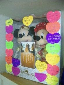 TOKYO Disney RESORT LIFE-DVC00199.jpg
