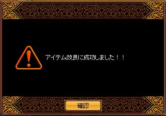 RELI姫のおてんば日記-おや?
