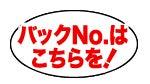 $郷愁のイラストレーション-B No.