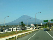 アクアジェムの富士山ブログ-20111116_091641.jpg