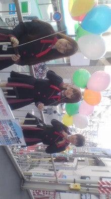 sayaka's blog-111107_1159~01.jpg