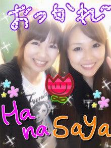 sayaka's blog-20111109202226.jpg