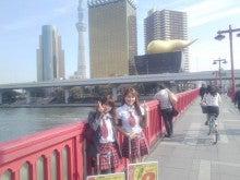 sayaka's blog-SN3T0277.jpg