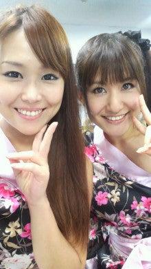 sayaka's blog-2011111116220000.jpg