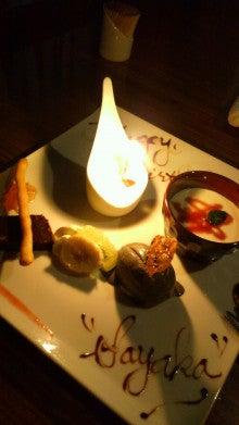 sayaka's blog-2011103021140000.jpg