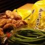 ◆松茸に島らっきょう…