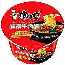 なるほど!ザ・中国人-康師傅紅焼牛肉麺