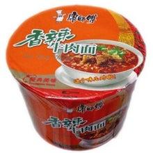 なるほど!ザ・中国人-康師傅香辣牛肉麺