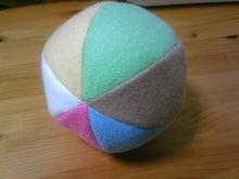 f290ece763c49 布ボールの作り方まとめ・手作り布ボールの作り方・ハンドメイド ...