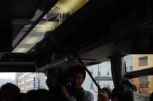 $福島県在住ライターが綴る あんなこと こんなこと-20111113ふくしま会議-1