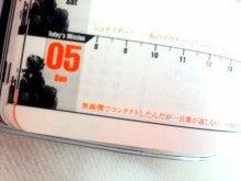 「コジブロ」コナミ小島プロダクション公式ウェブログPowered by Ameba