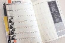 「コジブロ」コナミ小島プロダクション公式ウェブログPowered by Ameba-スケジュール