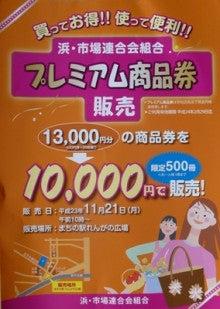 広橋商店のブログ-image0002.jpg