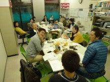 滋賀県看護連盟青年部のブログ