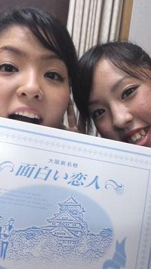 沖縄民謡歌手 ☆ 村吉茜 ♪-111117_2321~02.jpg