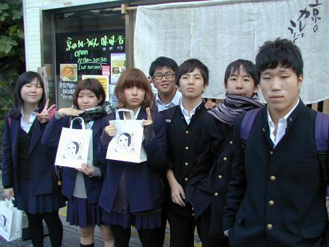 青山高等学校