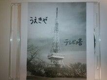 $うえきやOfficial blog 「植希屋」-CA3G00990001.jpg