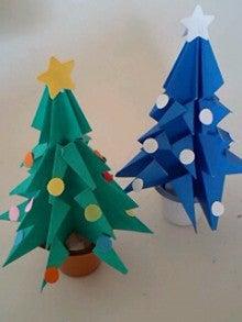 折り紙で簡単クリスマスツリー ...