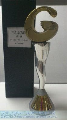 ファンタシースターシリーズ公式ブログ-korea05