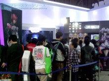 ファンタシースターシリーズ公式ブログ-korea04