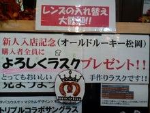 下北沢のめがね屋 『北沢めがね工房』BLOG-CA3C01160004.jpg