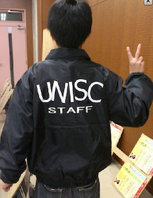 成蹊大学学生会議所のブログ-ジャンパー