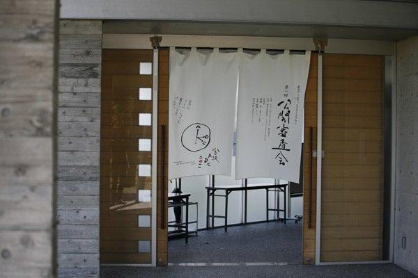Re-Komatsu