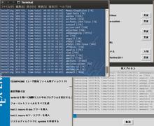 Jump2Fin4U-ダウンロード