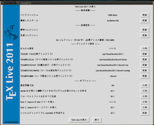 Jump2Fin4U-installtl 起動画面
