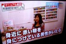 渋谷カラーカウンセリングカフェ 色が導く『本当の自分らしさ」明日が変わる!!-テレビ朝日「マニュアル劇団」