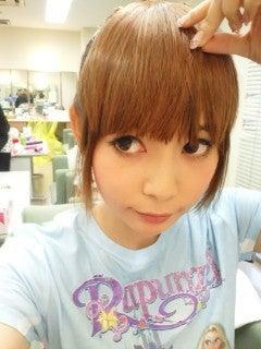 中川翔子 オフィシャルブログ Powered by Ameba-2011111916020001.jpg