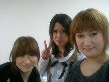 イー☆ちゃん(マリア)オフィシャルブログ 「大好き日本」 Powered by Ameba-2011-11-19 15.44.34.jpg2011-11-19 15.44.34.jpg