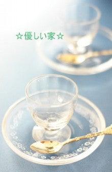 インテリアとガラスとグラスリッチェンの豆皿の写真