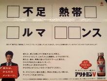 大阪で働く名古屋人のだらだら日記だがや-Image142.jpg