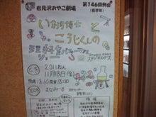 いおりブログ-CA3F0412.jpg