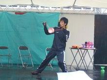ぱさーじゅブログ-11/11/19 kamo
