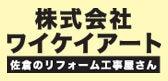 $大山勇樹オフィシャルブログ「野獣ブログ」Powered by Ameba