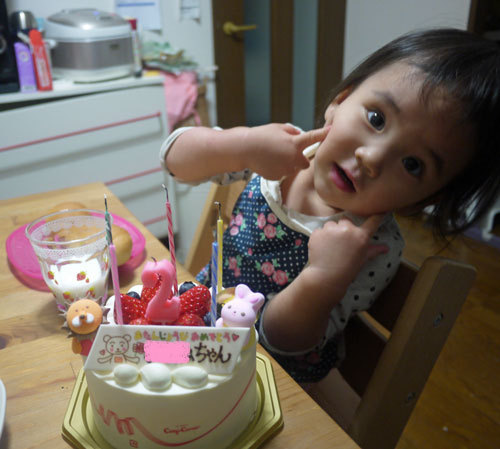かぎしっぽとまるしっぽ -2歳バースデー1