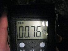 チダイズム ~福島第一原発事故の真実&最新情報~-SOM197