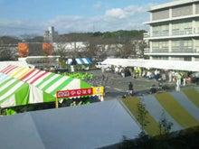 瓦川 ユミのブログ-20111120_093846.jpg