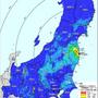 日本の国土と海は福島…